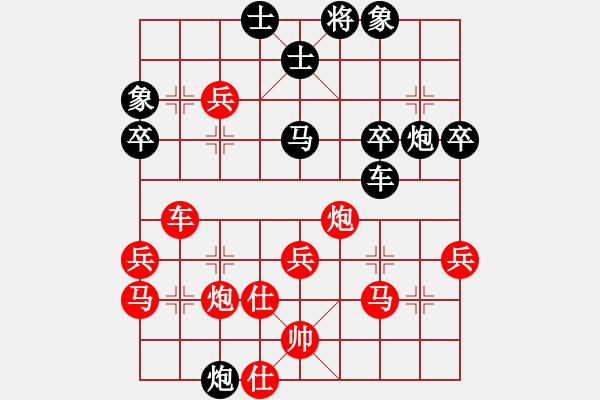象棋棋谱图片:郑惟桐 先胜 孙勇征 - 步数:50