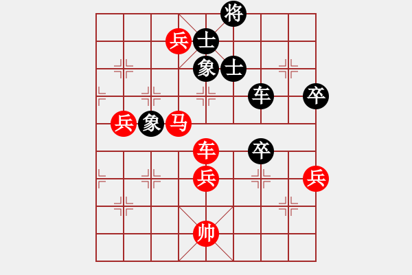 象棋棋谱图片:郑惟桐 先胜 孙勇征 - 步数:90