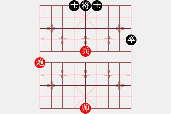 象棋棋谱图片:第97局 炮高兵巧胜卒双士 - 步数:0