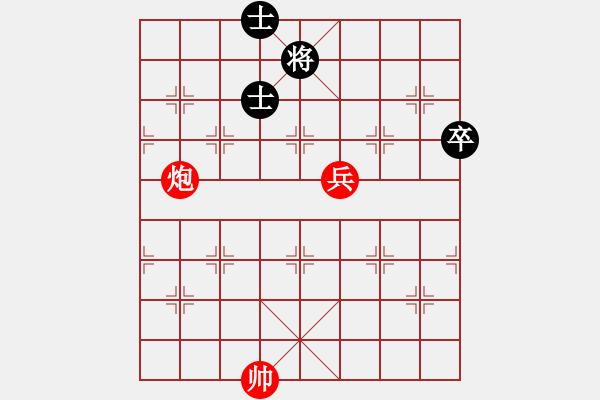 象棋棋谱图片:第97局 炮高兵巧胜卒双士 - 步数:10