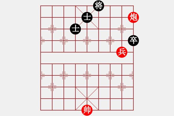 象棋棋谱图片:第97局 炮高兵巧胜卒双士 - 步数:20