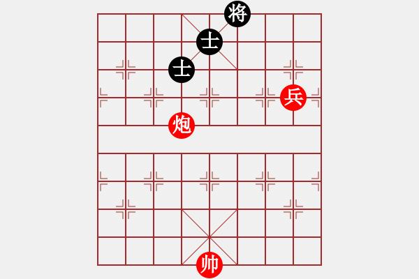 象棋棋谱图片:第97局 炮高兵巧胜卒双士 - 步数:30
