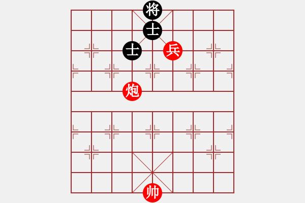 象棋棋谱图片:第97局 炮高兵巧胜卒双士 - 步数:40