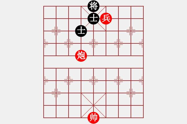 象棋棋谱图片:第97局 炮高兵巧胜卒双士 - 步数:41