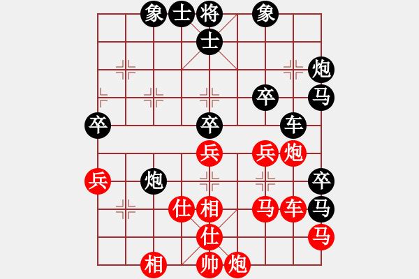 象棋棋谱图片:6.引离战术236 - 步数:0