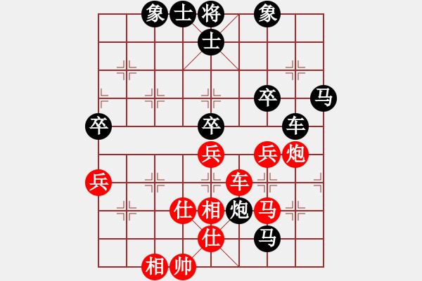 象棋棋谱图片:6.引离战术236 - 步数:10