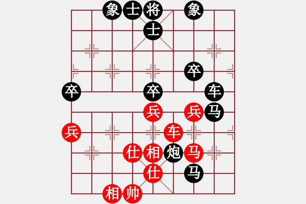 象棋棋谱图片:6.引离战术236 - 步数:11