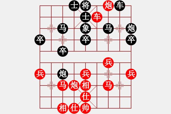 象棋棋谱图片:东营第八名(9星)-胜-龙行长空(风魔) - 步数:30