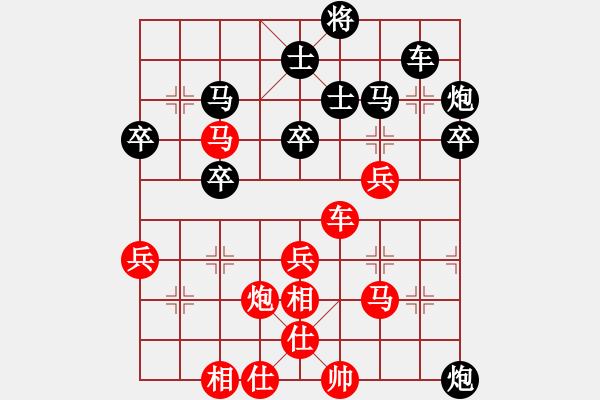 象棋棋谱图片:东营第八名(9星)-胜-龙行长空(风魔) - 步数:50