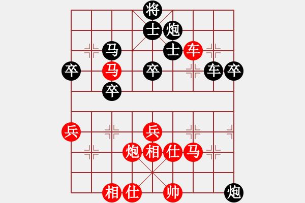 象棋棋谱图片:东营第八名(9星)-胜-龙行长空(风魔) - 步数:60