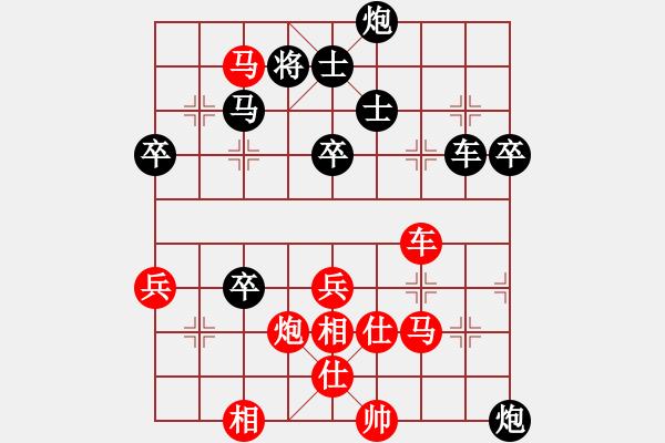 象棋棋谱图片:东营第八名(9星)-胜-龙行长空(风魔) - 步数:70