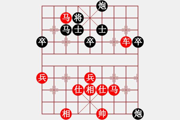 象棋棋谱图片:东营第八名(9星)-胜-龙行长空(风魔) - 步数:77