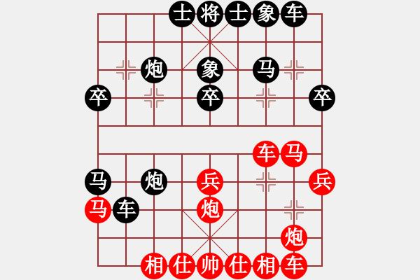 象棋棋谱图片:赵鑫鑫VS许银川 - 步数:30