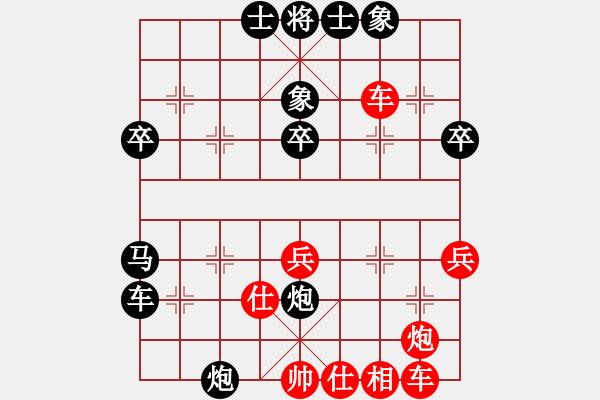 象棋棋谱图片:赵鑫鑫VS许银川 - 步数:40