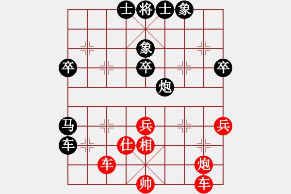 象棋棋谱图片:赵鑫鑫VS许银川 - 步数:46