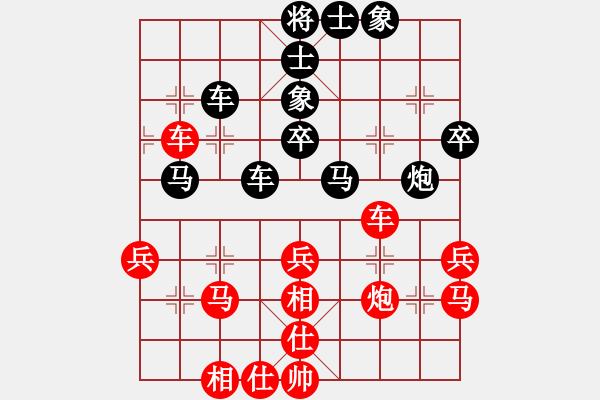 象棋棋谱图片:杭州环境集团 陆伟韬 胜 江苏海特 吴魏 - 步数:40
