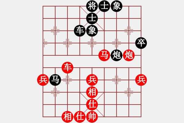 象棋棋谱图片:杭州环境集团 陆伟韬 胜 江苏海特 吴魏 - 步数:60