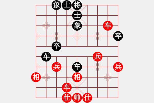 象棋谱图片:谢靖 先和 王天一 - 步数:40