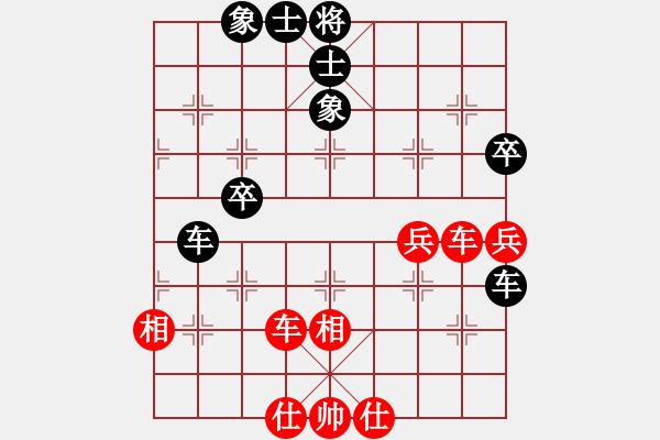 象棋谱图片:谢靖 先和 王天一 - 步数:45