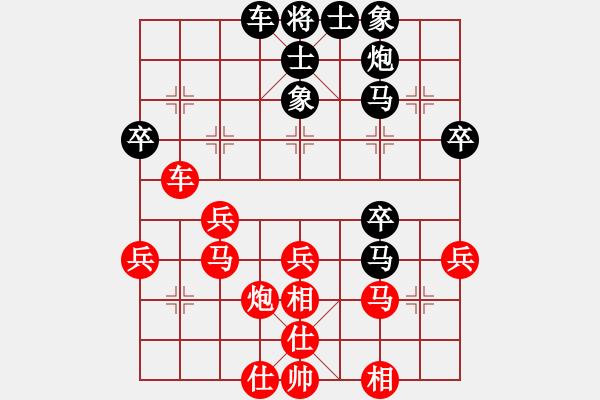 象棋棋谱图片:北方队 王天一 胜 南方队 赵鑫鑫 - 步数:0