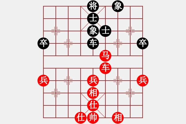 象棋棋谱图片:北方队 王天一 胜 南方队 赵鑫鑫 - 步数:27