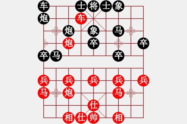 象棋棋谱图片:陈文勇         先负 王德龙         - 步数:30