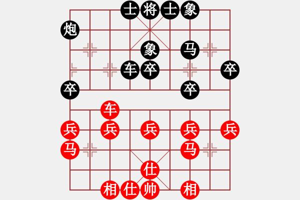 象棋棋谱图片:陈文勇         先负 王德龙         - 步数:40