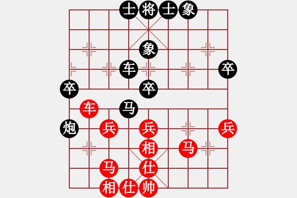 象棋棋谱图片:陈文勇         先负 王德龙         - 步数:50