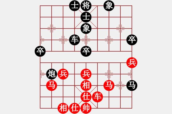 象棋棋谱图片:陈文勇         先负 王德龙         - 步数:60