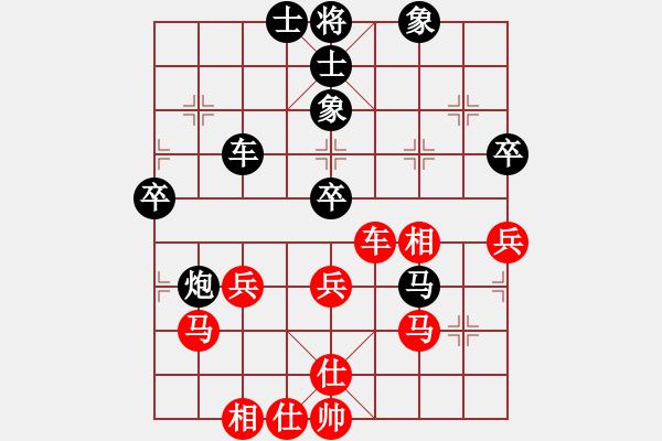 象棋棋谱图片:陈文勇         先负 王德龙         - 步数:64