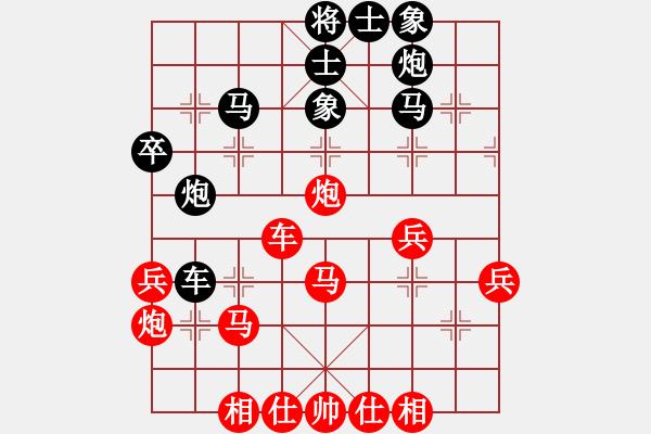 象棋棋谱图片:浙江 吴可欣 胜 江西 苏虹峰 - 步数:50