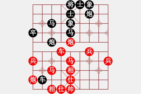 象棋棋谱图片:浙江 吴可欣 胜 江西 苏虹峰 - 步数:60