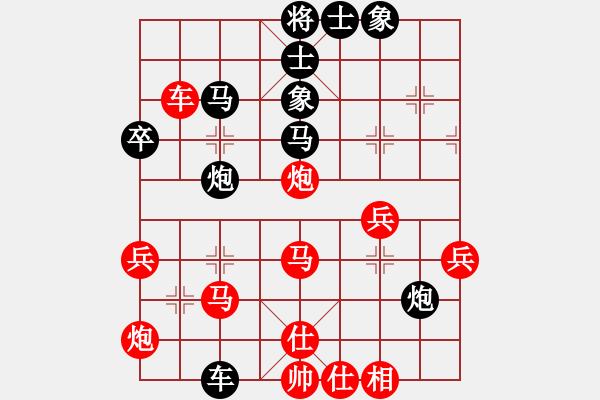 象棋棋谱图片:浙江 吴可欣 胜 江西 苏虹峰 - 步数:70