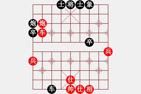 象棋棋谱图片:2021.2.23.4多乐象棋评测后胜过宫炮 - 步数:58