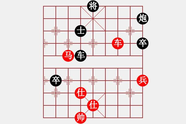 象棋棋谱图片:越南 汪洋北 和 新加坡 吴宗翰 - 步数:100