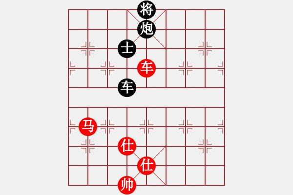 象棋棋谱图片:越南 汪洋北 和 新加坡 吴宗翰 - 步数:110