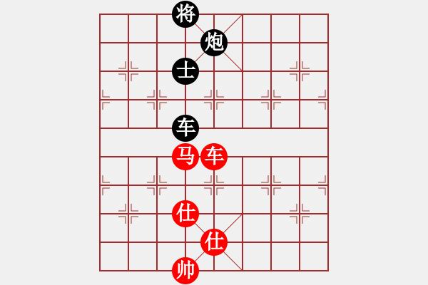 象棋棋谱图片:越南 汪洋北 和 新加坡 吴宗翰 - 步数:120