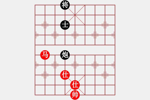 象棋棋谱图片:越南 汪洋北 和 新加坡 吴宗翰 - 步数:127