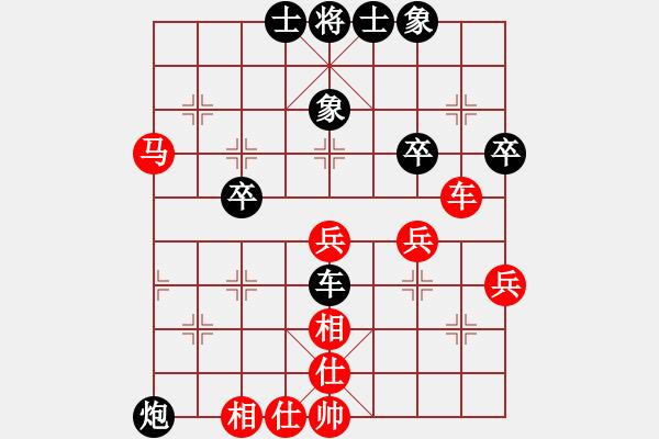 象棋棋谱图片:越南 汪洋北 和 新加坡 吴宗翰 - 步数:40