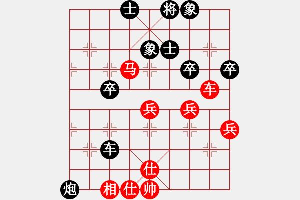 象棋棋谱图片:越南 汪洋北 和 新加坡 吴宗翰 - 步数:50