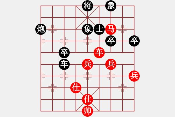 象棋棋谱图片:越南 汪洋北 和 新加坡 吴宗翰 - 步数:60