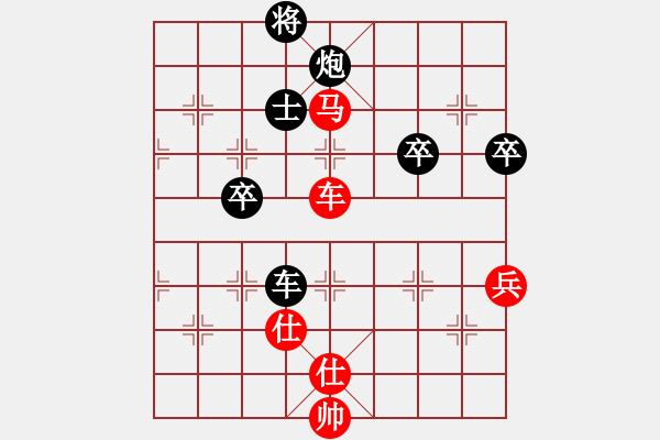 象棋棋谱图片:越南 汪洋北 和 新加坡 吴宗翰 - 步数:80