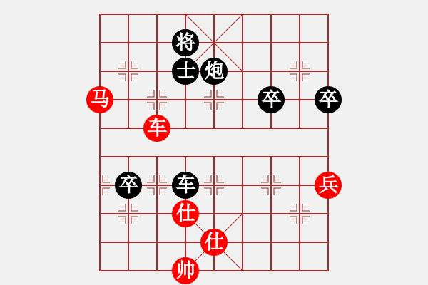 象棋棋谱图片:越南 汪洋北 和 新加坡 吴宗翰 - 步数:90
