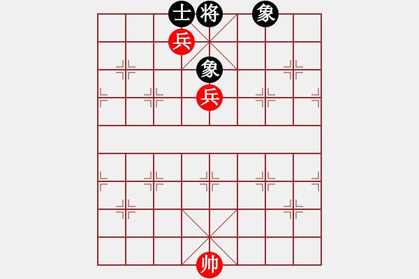 象棋棋谱图片:第15局 双兵巧胜单缺士 - 步数:0