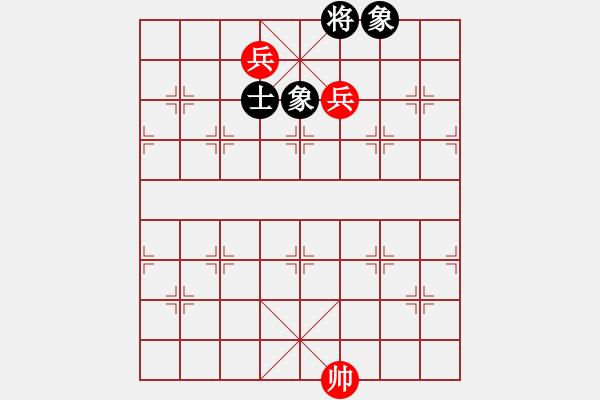 象棋棋谱图片:第15局 双兵巧胜单缺士 - 步数:10