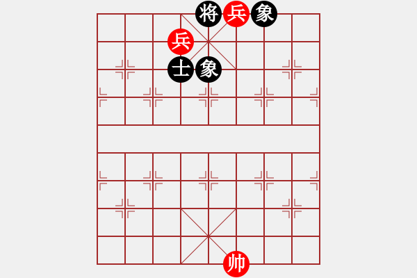 象棋棋谱图片:第15局 双兵巧胜单缺士 - 步数:13