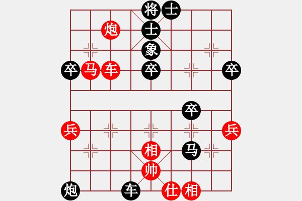 象棋棋谱图片:4 - 步数:64