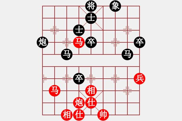 象棋棋谱图片:很爱象棋(初级)-负-xuyitong(6级) - 步数:110