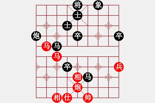 象棋棋谱图片:很爱象棋(初级)-负-xuyitong(6级) - 步数:120