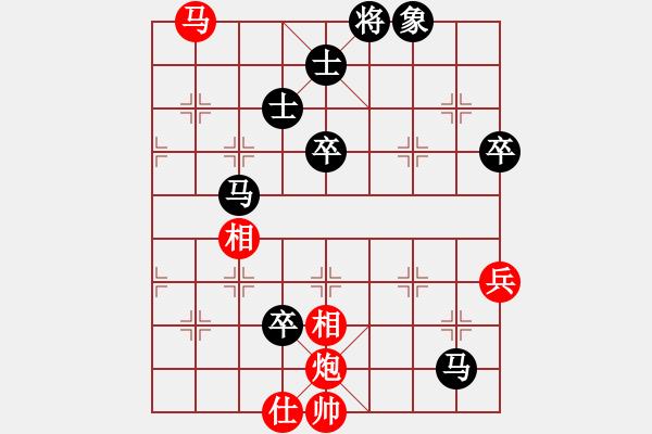 象棋棋谱图片:很爱象棋(初级)-负-xuyitong(6级) - 步数:130